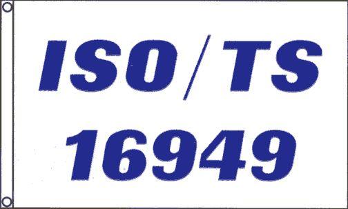 ISO TS 16949 Flag