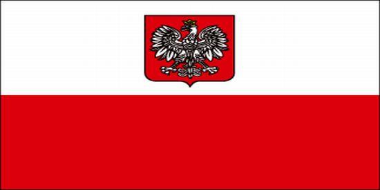 Poland with Eagle Nylon Flag