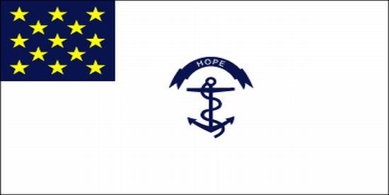 Rhode Island Regiment Nylon Flag