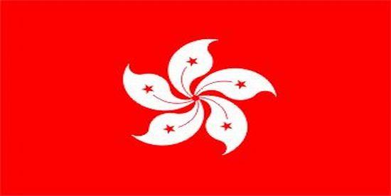Xianggang / Hong Kong Nylon Flag