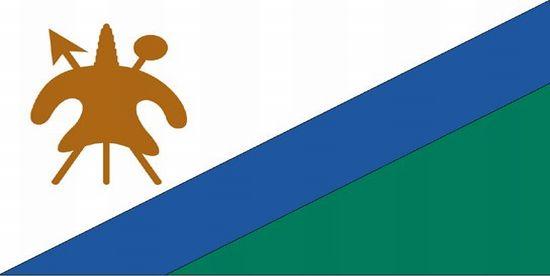 Lesotho Nylon Flag