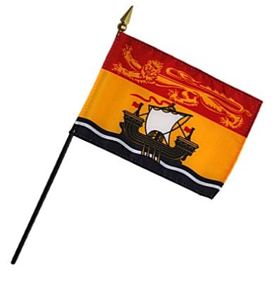 New Brunswick Rayon Stick Flag